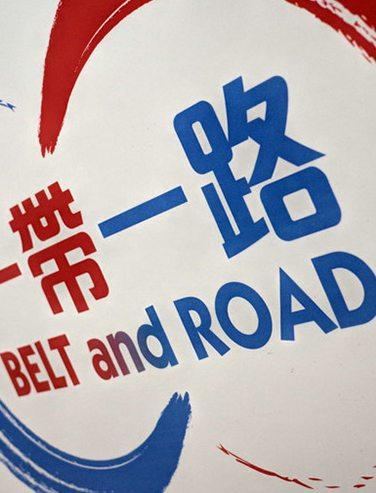 (Cinturão e Rota) China prevê perspectivas da Iniciativa do Cinturão e Rota