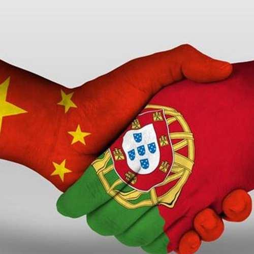 """Amizade Sino-Portuguesa: a Dar Mais Frutos com o """"Cinturão e Rota"""""""