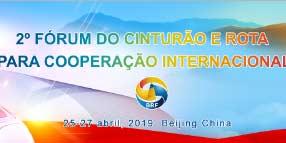 2º Fórum Cinturão e Rota para Cooperação Internacional