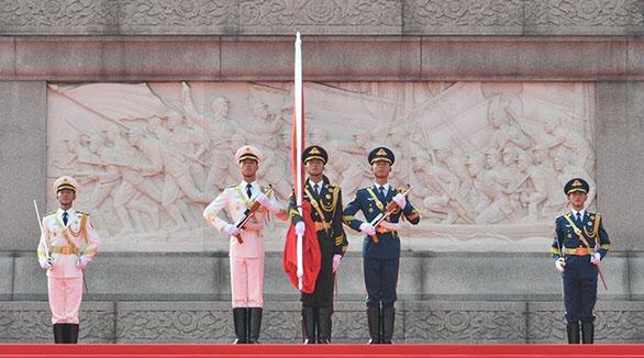 Cerimônia de hasteamento da bandeira celebra Dia Nacional em Beijing