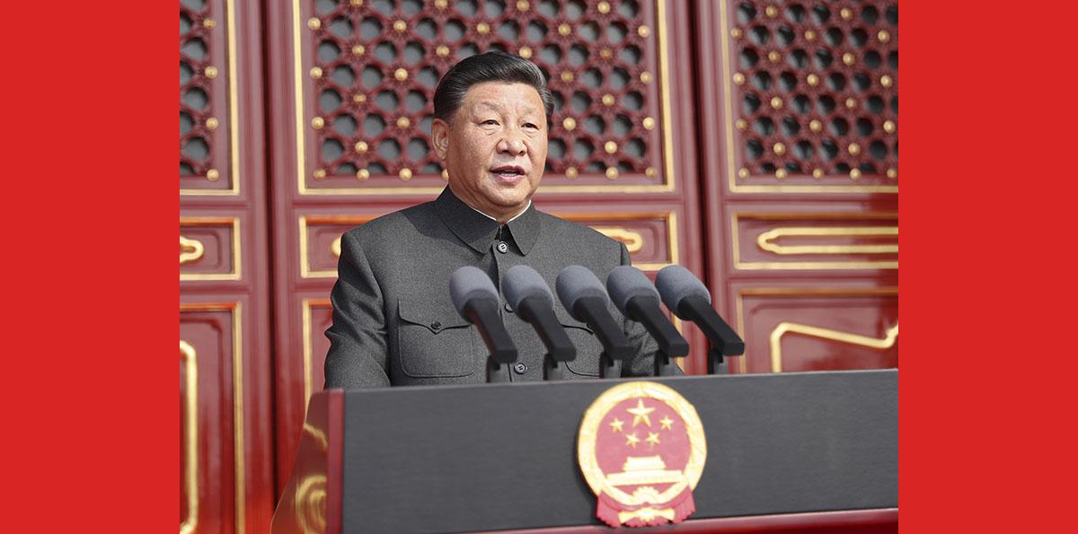 Xi discursa na grande reunião para celebrar 70º aniversário de fundação da República Popular da China