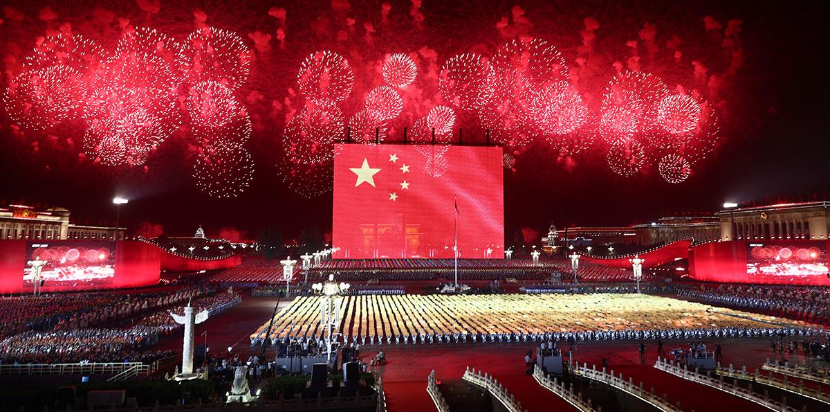 Fotos: Gala noturna realizada para celebrar o 70º aniversário de fundação da República Popular da China