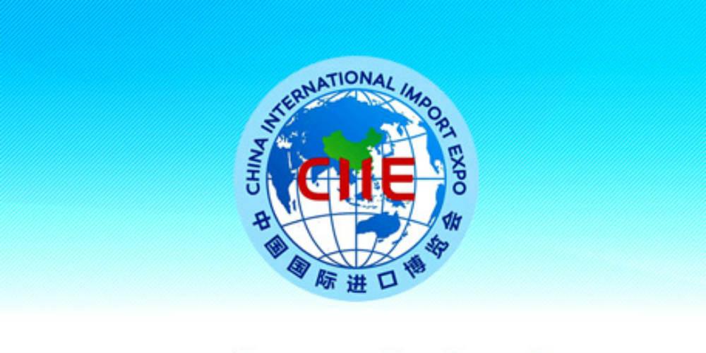 2ª Exposição Internacional de Importação da China
