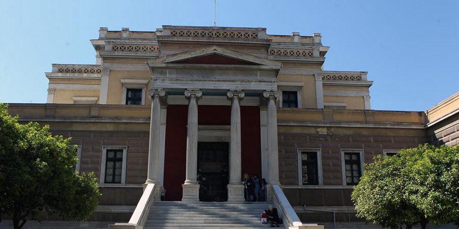 4ª edição do Open House Atenas