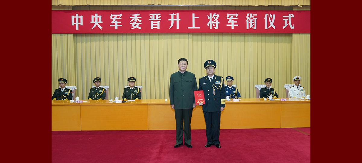 Xi apresenta ordem para promover oficial militar para classificação de general