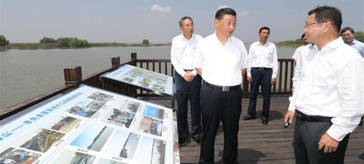 Xi inspeciona parque ecológico e empresa siderúrgica em Anhui