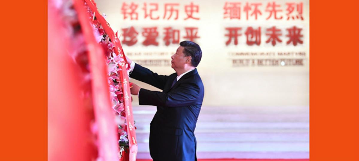 Xi participa da comemoração do 75º aniversário da vitória na Guerra contra a Agressão Japonesa e Segunda Guerra Mundial