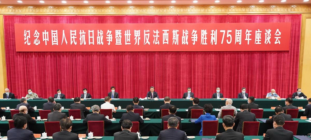 Xi enfatiza levar adiante o grande espírito de resistência à agressão