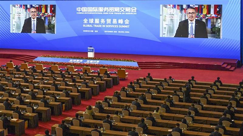 Líderes mundiais discursam na Cúpula de Comércio Global de Serviços da FICSC 2020