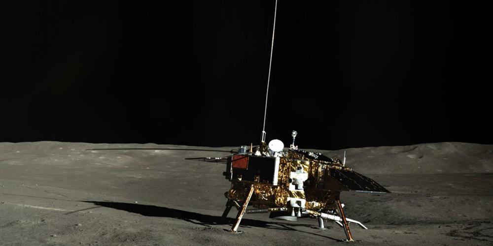 Sonda lunar chinesa Chang'e-4 passa para modo dormente