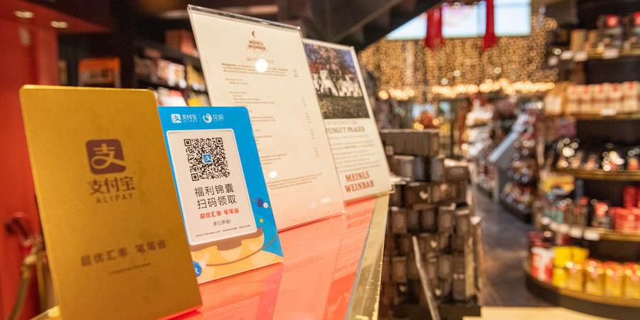 China rejeita firmemente o ato da Índia para proibir aplicativos chineses, diz porta-voz