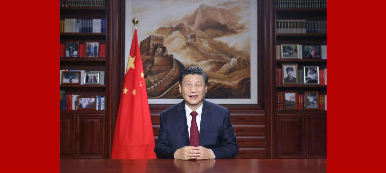 """Xi faz discurso de Ano Novo e elogia avanços arduamente obtidos em """"extraordinário"""" 2020"""