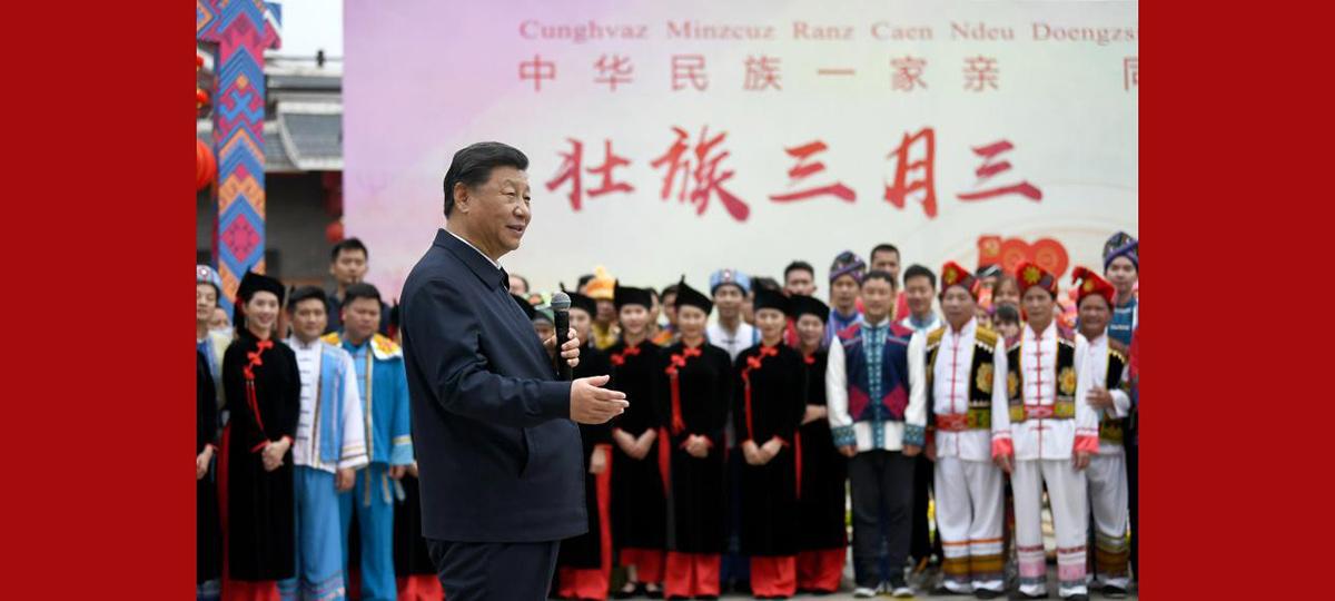 Xi inspeciona cidade de Nanning, no sul da China