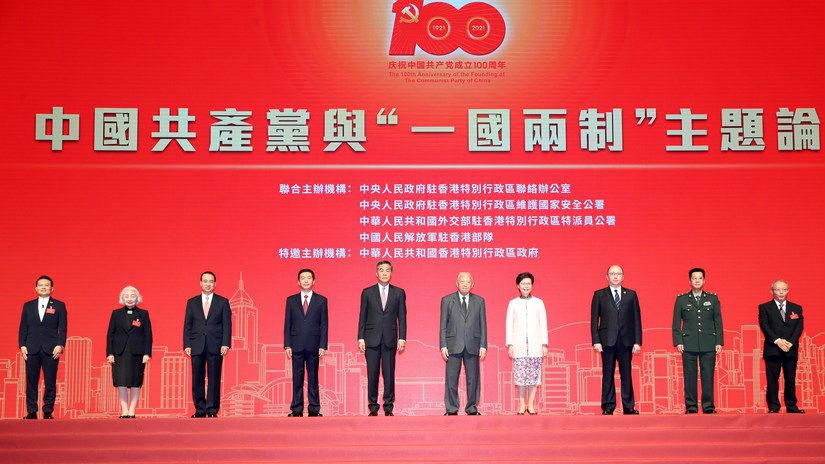 PCC dá exemplo de Estado de Direito e democracia, diz Leung Chun-ying