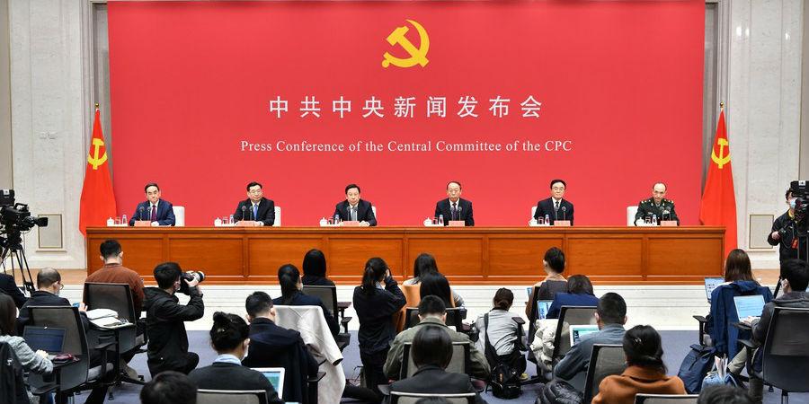 China emite moedas comemorativas para marcar centenário do PCC