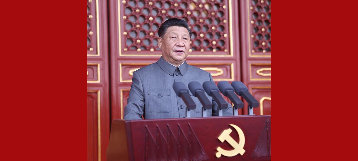 Xi discursa na cerimônia de celebração do centenário do PCC