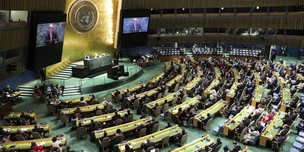 China comemorará o 50º aniversário da restauração de seu assento legal na ONU, diz Xi