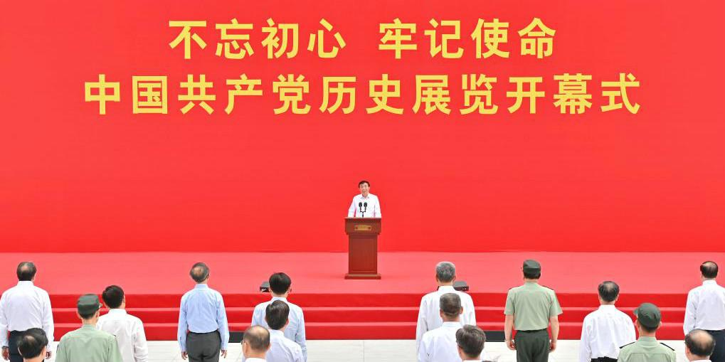 China abre exposição sobre história do Partido antes do centenário do PCC