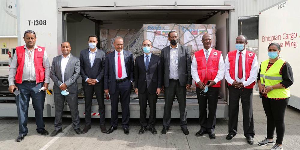 Cruz Vermelha da China envia materiais médicos para Etiópia