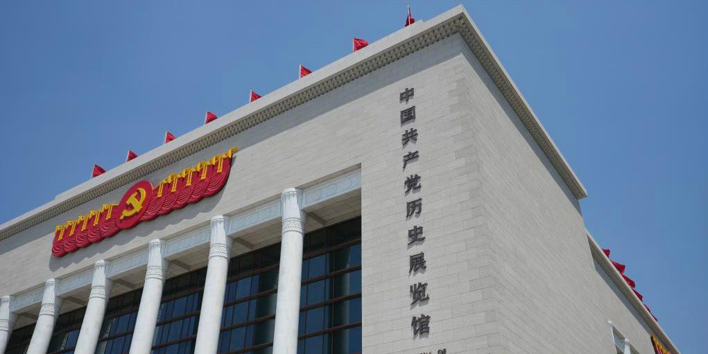 O que precisa saber sobre o Museu do PCC, novo marco de Beijing