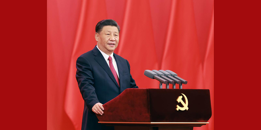 Xi entrega maior honraria do Partido à membros exemplares antes do centenário do PCC