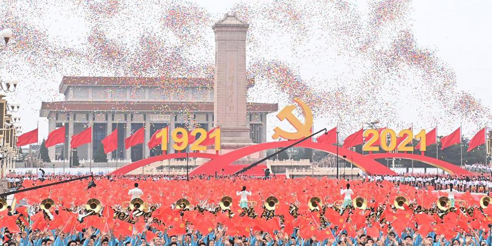 China realiza cerimônia de celebração do centenário do PCC
