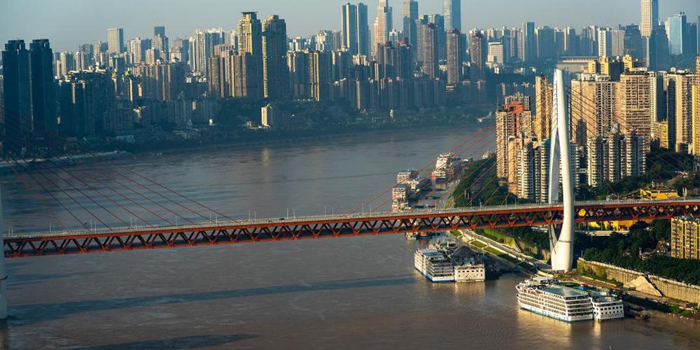 Paisagens de Chongqing