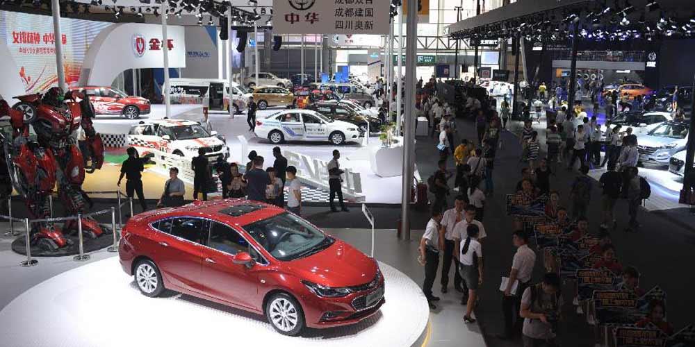 Salão Automóvel de Chengdu 2016 realizado no sudoeste da China