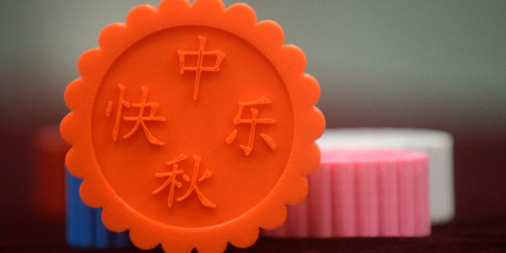Bolo lunar 3D impresso em Yangzhou da China