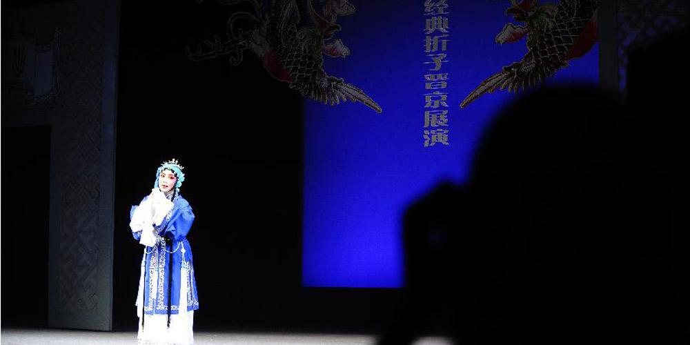 Show da Ópera Chao realiza-se em Beijing