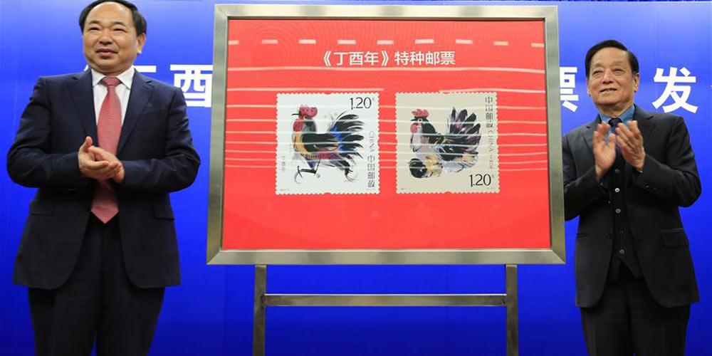 China Post lança selos especiais do Ano Novo Lunar