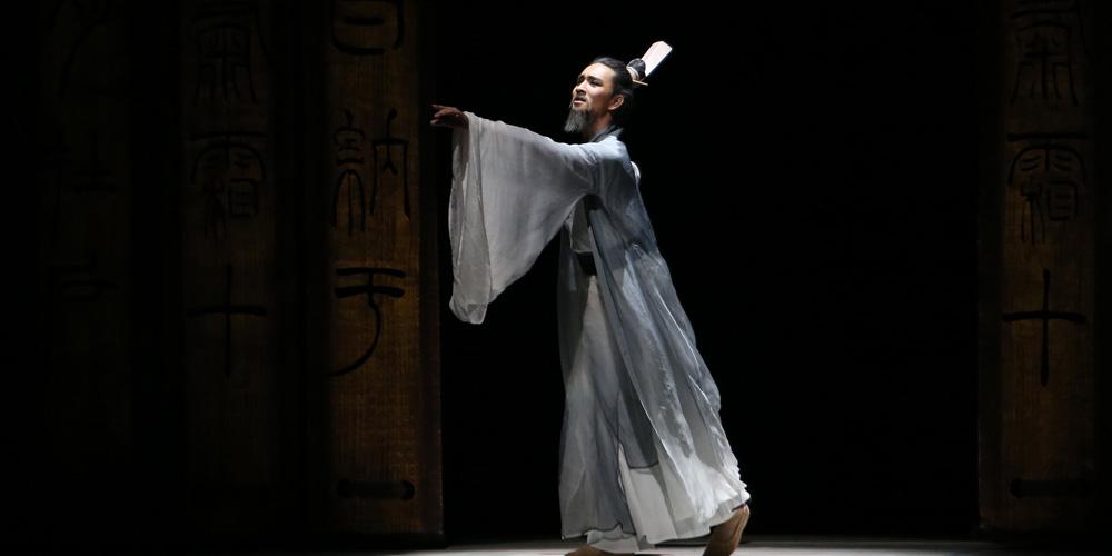 """Drama de dança chinês """"Confúcio"""" é apresentado em Nova York"""