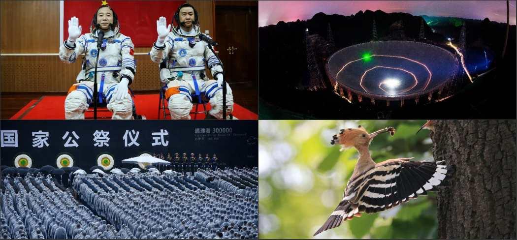 2016 em imagens: Xinhua seleciona as principais imagens da China em 2016