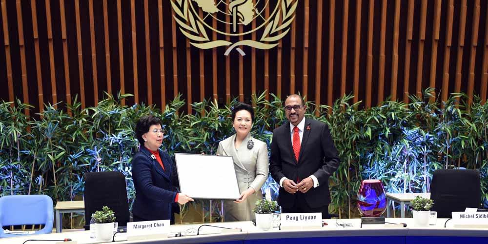 Peng Liyuan reconhecida por seu excelente trabalho como embaixadora de boa vontade da OMS