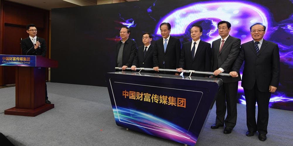Xinhua cria grupo emblemático de mídia financeira