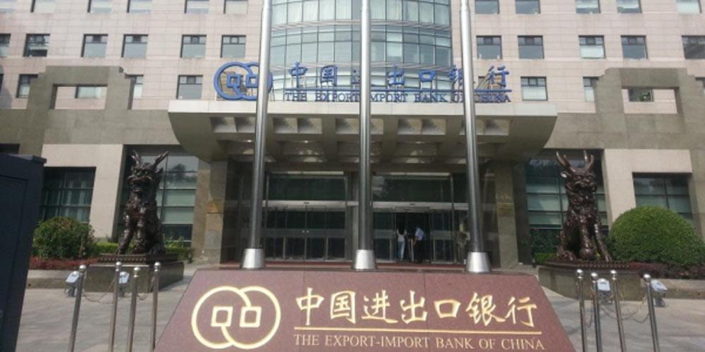 Banco chinês Exim ajuda mais companhias do país a se internacionalizarem