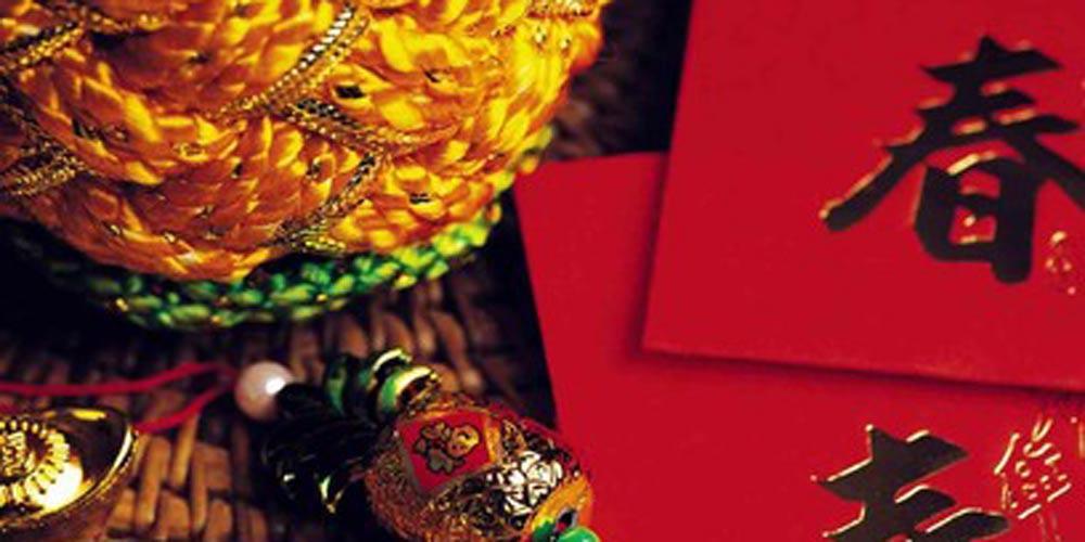 Dez costumes surpreendentes do Ano-Novo Lunar chinês