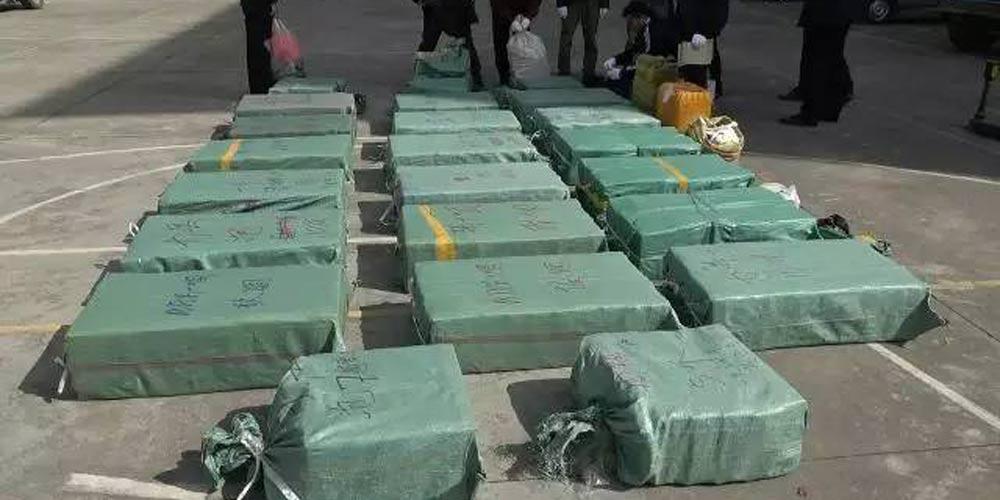 Polícia apreende 330kg de droga e mata dois traficantes no sudoeste da China