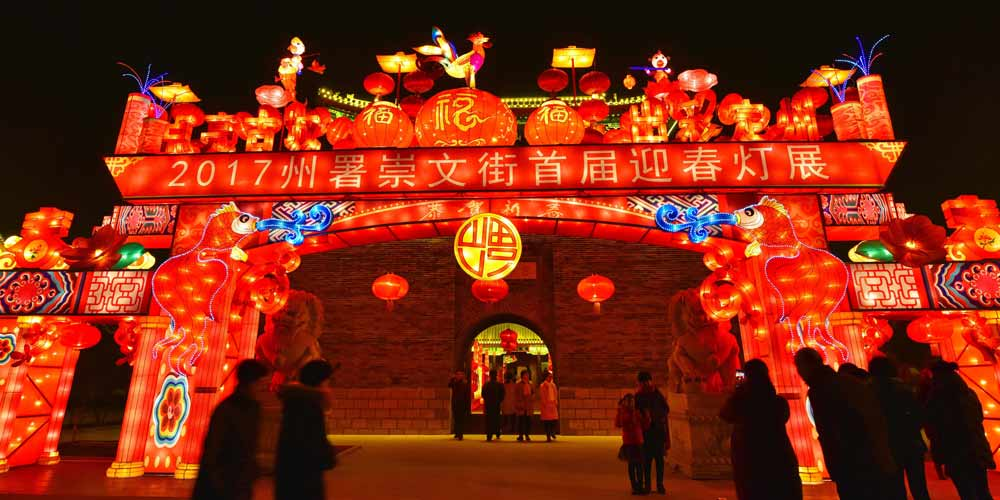 Resultado de imagem para festival das lanternas na china