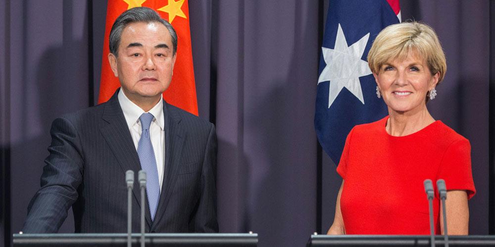 Chanceleres da China e Austrália pedem reforço dos laços bilaterais