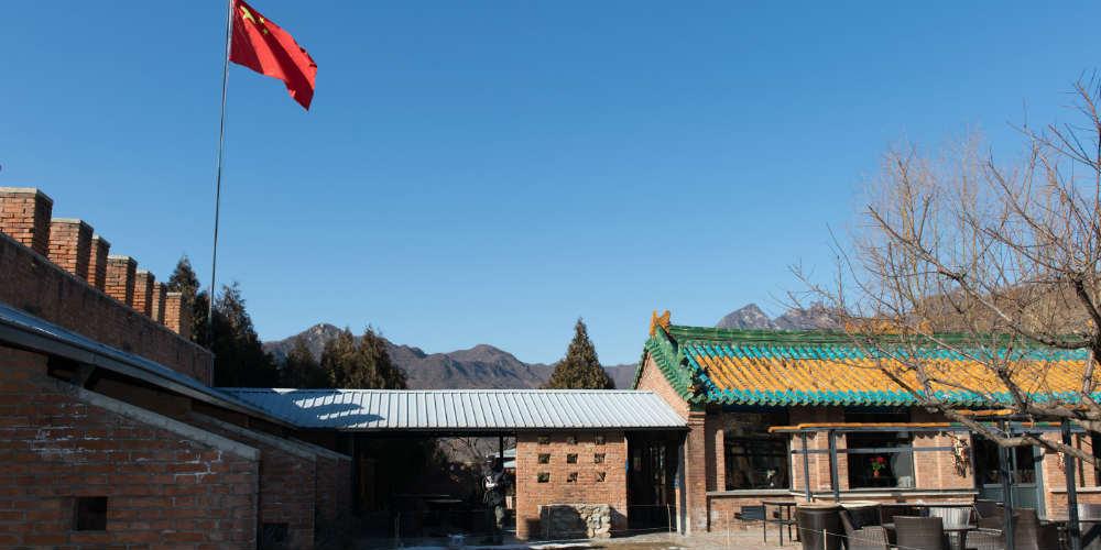 Hotel aos pés da Grande Muralha impulsiona a economia da Vila de Beigou, no norte de Beijing