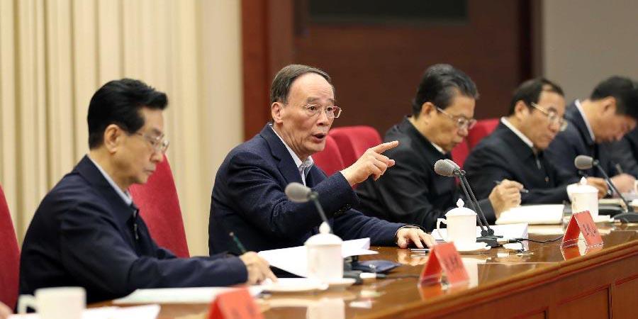 China lançará inspeções anticorrupção em universidades