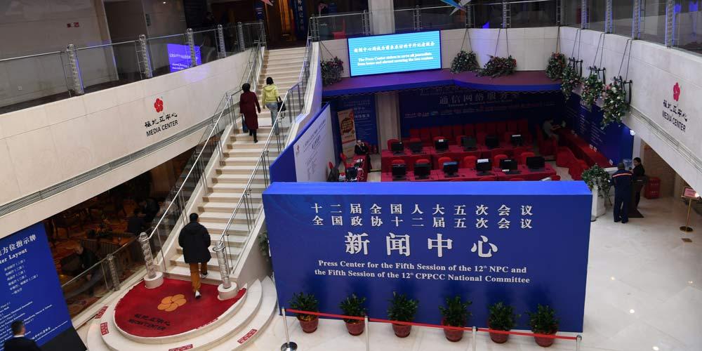 Centro de imprensa está disponível para sessões políticas anuais da China