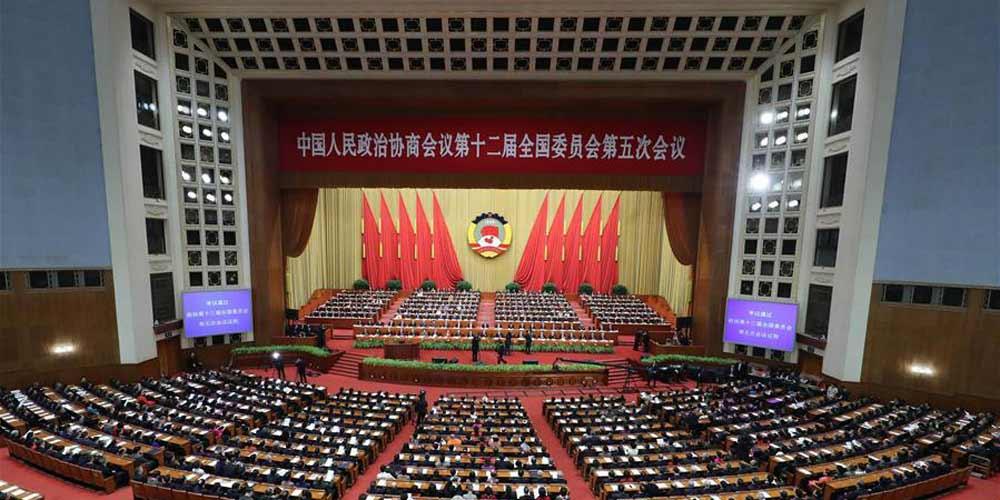 Órgão consultivo político da China inicia sessão anual