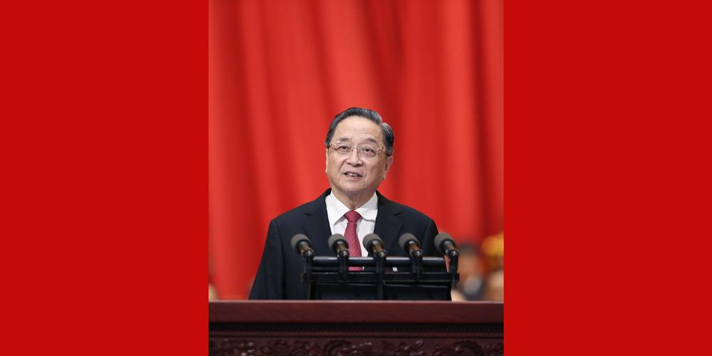 Mais alto assessor político apresenta relatório sobre o trabalho do Comitê Permanente do Comitê Nacional da CCPPC