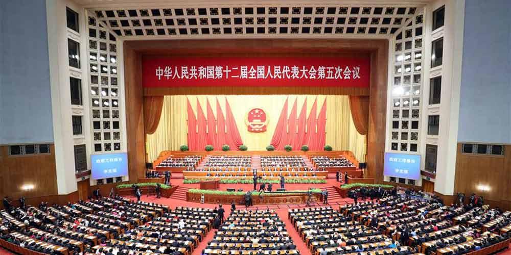 A 5ª sessão da 12ª APN se inicia em Beijing