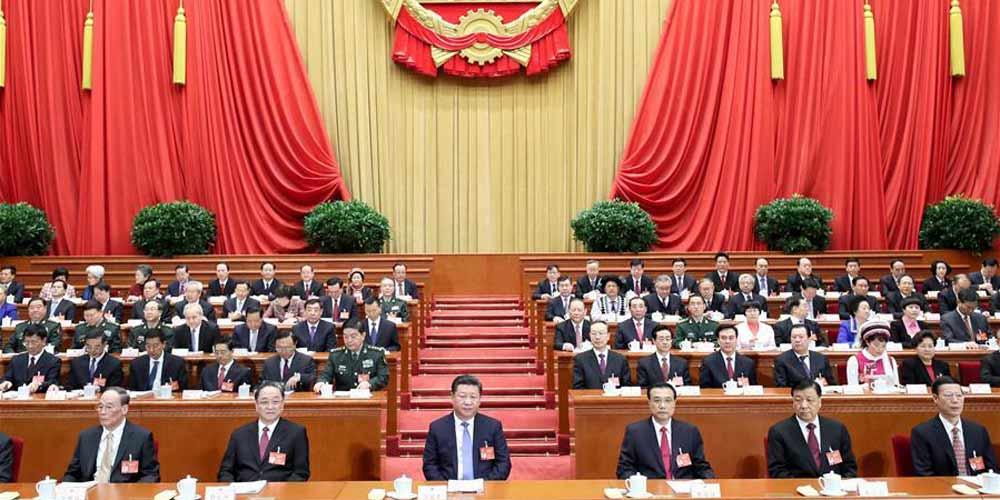 Líderes chineses participam da reunião inaugural da 5ª sessão da 12ª APN