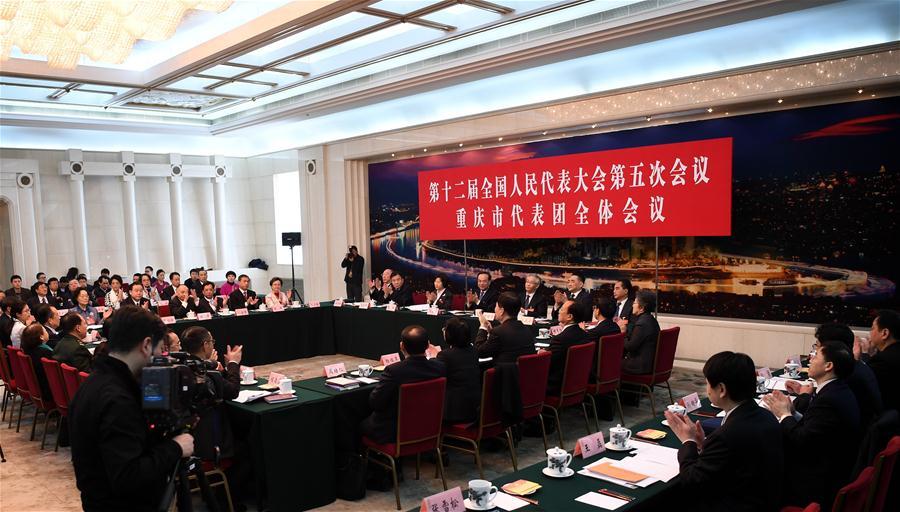 Reunião plenária dos deputados de Chongqing na 12ª APN é aberta à imprensa
