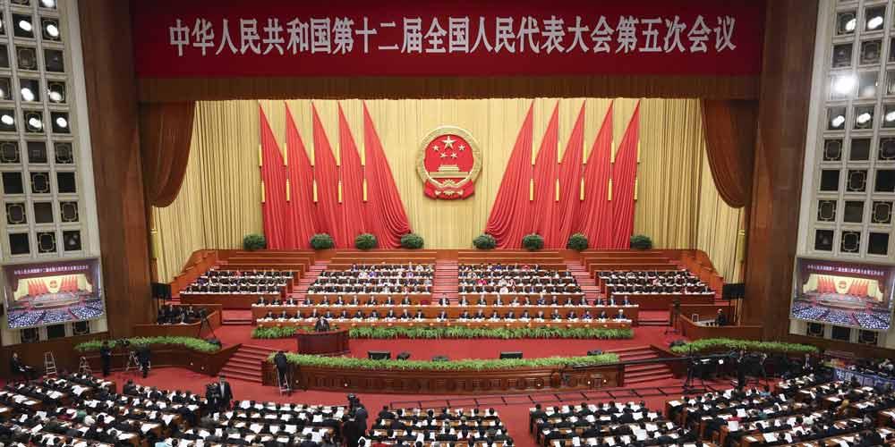 Segunda reunião plenária da 5ª sessão da 12ª APN é realizada em Beijing