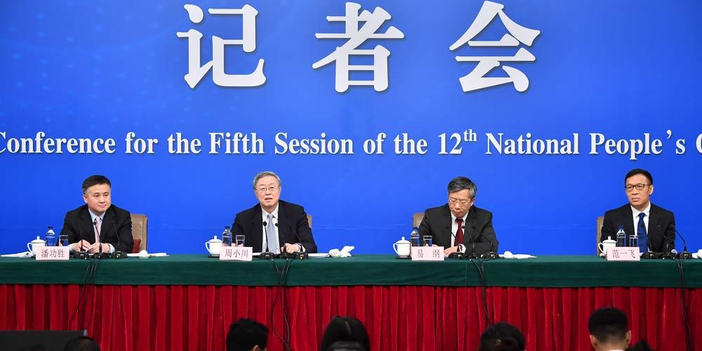 Conferência de imprensa sobre a reforma financeira e o desenvolvimento é realizada em Beijing